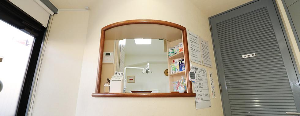 元代々木歯科医院の受付