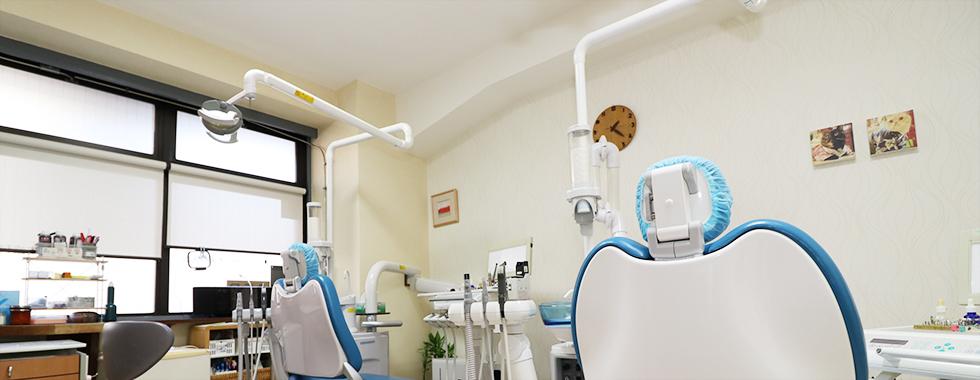 元代々木歯科医院の診療室