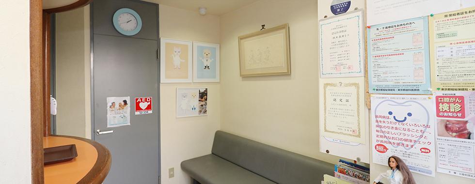 元代々木歯科医院の待合室